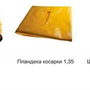 Запасные части для роторной косилки фото