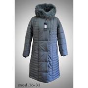 Пальто зимнее, модель 16-31 фото