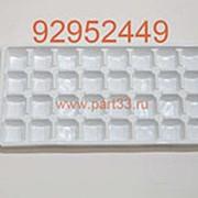 ЛОТОК ДЛЯ ЛЬДА. Прочее Для холодильников Канди (Candy) (92952449) / Запчасти бытовой техники фото