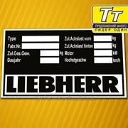 Таблички металлические дублирующие на кузов техники Liebherr фото