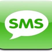 SMS рассылка Улан-Удэ фото