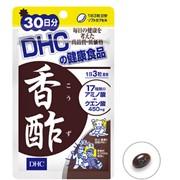 DHC Аминокислоты на 30 дней фото
