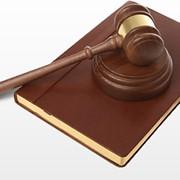 Адвокатские услуги в Караганде фото