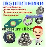 Подшипник 2007110fag фото