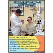 Терапевтическая офтальмология фото