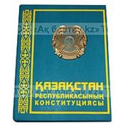 Макет Конституции РК фото