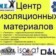 «Сази»– полиуретановые герметики и гидрофобизаторы, очистители фасадов фото
