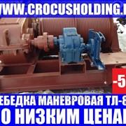 Лебедка электрическая маневровая ТЛ-8Б в Жанаозене фото