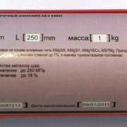 Электроды для сварки алюминиевых сплавов E 4043 4,0*350 фото