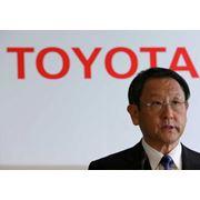 Менеджмент-тур в передовые промышленные компании Японии фото