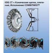 Конические щетки, плетеные KBG CT, Исполнение COMBITWIST фото