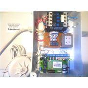 Термометр голосовой GSM. OSA-Котел. Приборы и оборудование для умного дома фото
