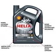 Моторное масло Shell Helix Ultra 5W-40, 4 л. фото
