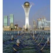 Мониторинг товаров, работ и услуг казахстанского содержания фото