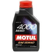 Масло моторное синтетическое Motul 4000 Motion 15W-40 1 литр фото