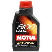 Масло моторное синтетическое Motul 8100 ECO-lite 0W-20 5 литров фото