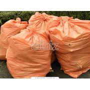 Уборка и вывоз мусора по киеву фото