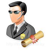 Обучение информационной безопасности фото
