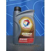 Масло моторное TOTAL Quartz SAE 5W40 фото