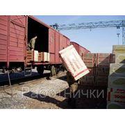 Разгрузка вагонов 8029-8822079 фото