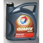TOTAL QUARTZ 9000 5w-40 5л синтетическое моторное масло Тотал Кварц 5w40 5l Киев фото