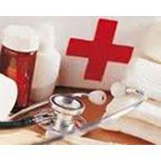 Получение лицензии на медицинскую практику, Киев фото