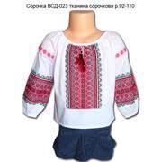 Сорочка вышитая ВСД 023, р. 92-110, Рубашечная ткань фото