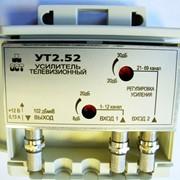 Усилитель мачтовый (30 дБ): УТМ 2.52 (выходн. уровень 120 дБмкв) фото