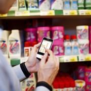 1С Мобильная торговля фото
