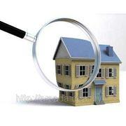 Оценка технического состояния, износа, пригодности к дальнейшей эксплуатации зданий и сооружений. фото