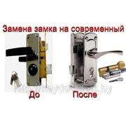 Замена кнопочного замка на современный. фото