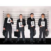 Проверки при служебных расследованиях фото