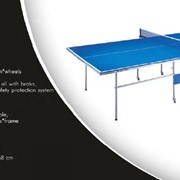 Столы теннисные ТР 1205 фото