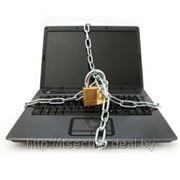 Полная защита информации на ноутбуках встроенным шифрованием фото