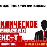 Банкротство физических лиц, реструктуризация долга. фото