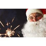 Дед Мороз на дом. Настоящий Дед Мороз на дом! Выезд в любой город Беларуси фото