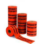 Ленты сигнальные ЛСЭ-150 Осторожно кабель фото