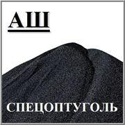 Уголь антрацит марки АШ оптом продажа доставка фото