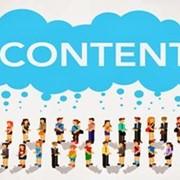 Работа с контентом сайта фото