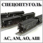 Уголь антрацит (АС АМ АО АШ) оптом железнодорожными нормами вагонами (Вугілля антрацит оптом залізничними нормами) фотография