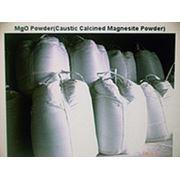 Каустический магнезит Порошок магнезитовый каустический получают в результате улавливания пыли, образующейся при производстве спеченного магнезитового порошка. фото