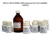 КЧ-0,3-ЭК ГСО 8502-2003 диапазон 0,27-0,33 мгКОН/г (100мл), государственный стандартный образец фото