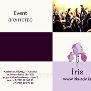 Event агентство фото