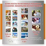 Комплекты фотомагнитов. фото