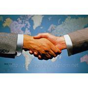 Предоставление консультаций и практических советов в сфере ВЭД фото