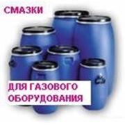 Смазки для предприятий добычи и транспортировки газа фото
