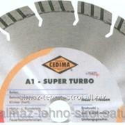 Диск алмазный для резки камня А1- Superturbo фото