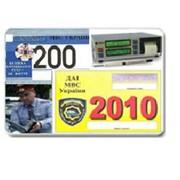 Технический осмотр и сертификация автомобильных транспортных средств. фото