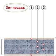 Матрац беспружинный Стандарт 190х140