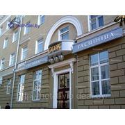Гостиница «Сож». Обзор гостиниц Гомеля. Квартиры посуточно в Гомеле. фото